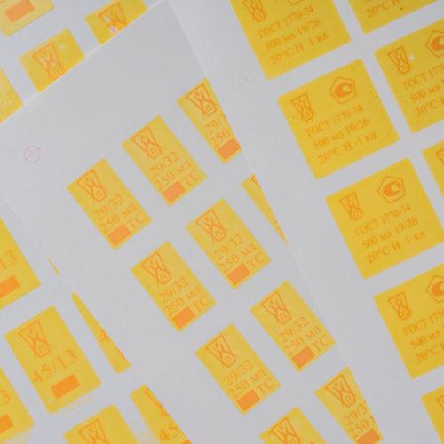 Печать деколи для лабораторного стекла в листах
